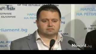 Поредната лъжа на Бареков - Депутатът Даниел Георгиев остава в ГЕРБ