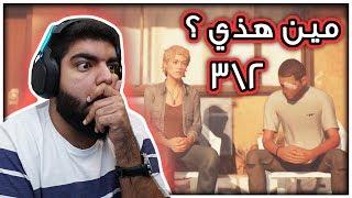 شخصية غير متوقعة !! الحلقة الرابعة [2\3] مترجمة عربي | Life is Strange 2 Episode 4