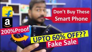 Fake smartphone sale upto 60%o…