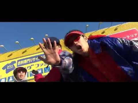 SUSHIBOYS リサイクルショップ 【Official Music Video】