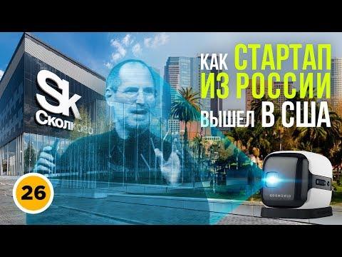 Cinemood стартап из России вышел в США | Культовые Lamborghini в Питере