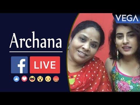 Actress Archana & Prema Interaction with Fans - Facebook Live Video | Vega Entertainment
