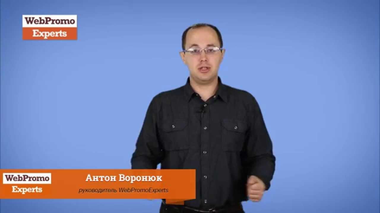 БЕСПЛАТНАЯ онлайн-конференция по CPA и партнерскому маркетингу «WebPromoExperts Affiliate Day»