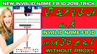 How To Make Invalid Symbol Name Facebook Id Without Name
