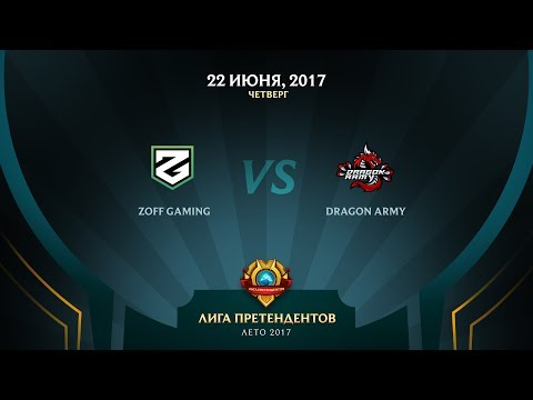 ZG vs DA - Неделя 1 День 1 Игра 2
