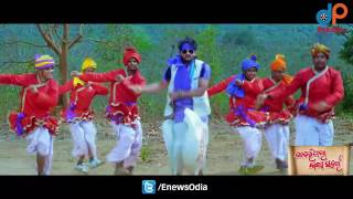odia new move songs
