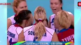 中国女排历史上最煽情的片段?我也就哭了一晚上! thumbnail