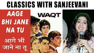 Video Aage bhi jaane na tu by Sanjeevani download MP3, 3GP, MP4, WEBM, AVI, FLV Agustus 2018