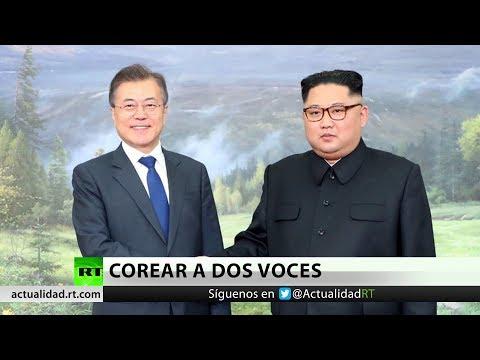 Moon Jae-in se reúne con Kim Jong-un por segunda vez en la zona desmilitarizada