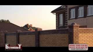 видео Накрывной камень   Производство и реализация тротуарной плитки по цене производителя в «Павинг Стоунс» Москва