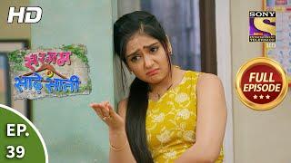 Sargam Ki Sadhe Satii - Ep 39 - Full Episode - 15th April, 2021