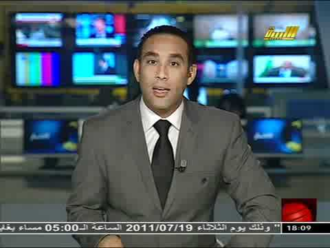 Libya Television News Update, July 13, 2011