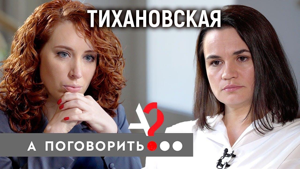 Белорусы должны сами ответить на все вопросы