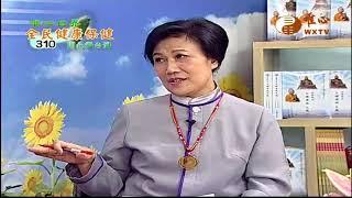 中山醫學大學附設醫院皮膚科 林子鈞醫師(二)【全民健康保健310】