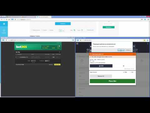 Как заработать на букмекерских конторах онлайн