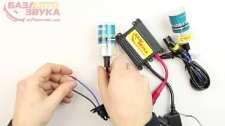 Ксеноновая лампа InfoLight H1 5000K Xenon (2шт.)