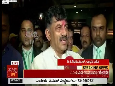 44 Gujarat Congress MLAs Return : Chit Chat With D K Shivakumar | ಸುದ್ದಿ ಟಿವಿ