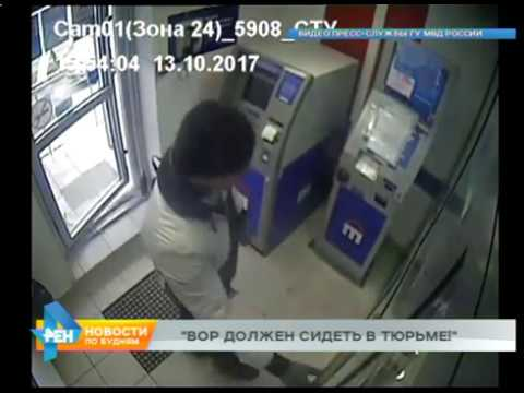 Подозреваемого в вооружённом нападении на банк задержали в Иркутске
