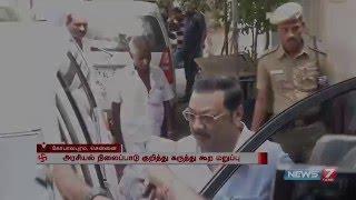 MK Alagiri meets Karunanidhi at his Gopalapuram residence | News7 Tamil