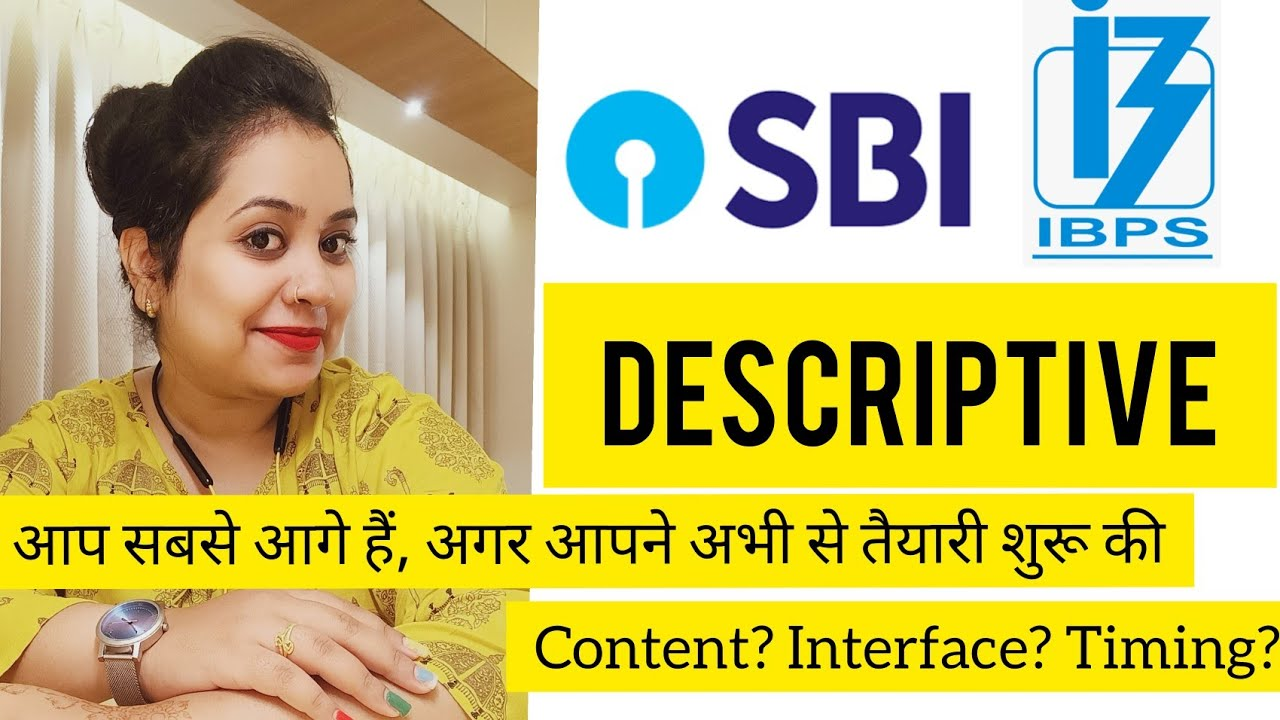 DESCRIPTIVE section 🔴 without it, you cannot succeed📝 discussed in detail #SBIPO #IBPSPO mains
