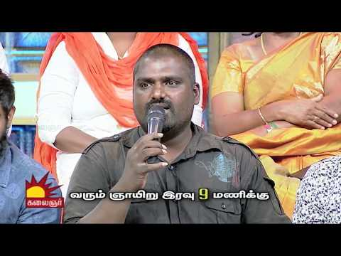 Nenje Ezhu | நெஞ்சே எழு | Talk Show | 19 th May 2019 | Pa.Vijay | Promo 1  Nenje Ezhu is a Tamil Debate show hosted by actor Pa Vijay about the current prevailing social issues in the state.   This Episode Discuss about Our very own Musical Legend Ilaiyaraaja  Stay tuned with us : http://bit.ly/subscribekalaignartv
