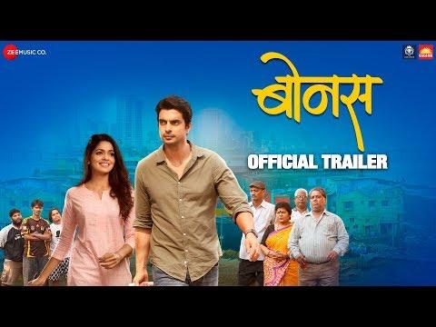 Bonus - Official Trailer | Gashmeer Mahajani, Pooja Sawant & Jaywant Wadkar
