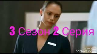 Отель Элеон 3 сезон 2 серия #Фанфик