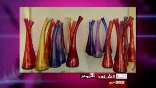 أنا الشاهد: صناعة الزجاج الملون في لبنان مهنة تحاول البقاء