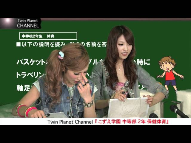 Twin Planet Channel 第32回目放送