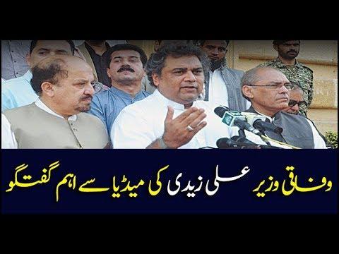 Federal Minister Ali Zaidi addresses ceremony in Karachi