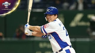 HIGHLIGHTS: USA v Korea - WBSC Premier12 2019