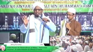 Habib Sholeh Tanggul : Habib Husain Al Habsyi - Hadramaut - Terjemah Habib Abdullah Al Hamid