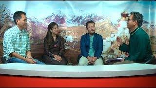 ན་གཞོན་ཡར་ཐོན་ཚོང་ལས་པ་ཁག་གསུམ་དང་གླེང་མོལ་ཞུས་པ། In Conversation with 3 young Tibetan