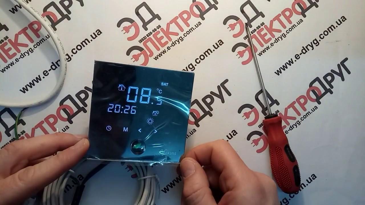 Терморегулятор Nexans N-heat Millitemp 2 Breath. Обзор, подключение, настройки