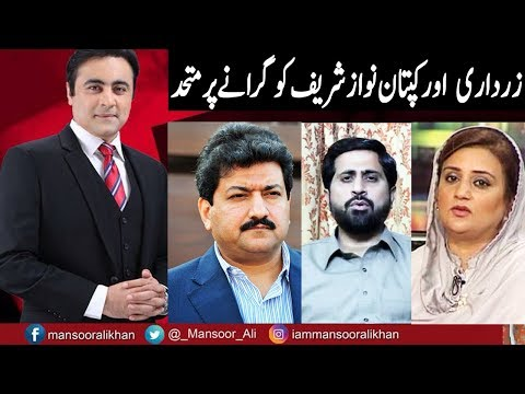 To The Point With Mansoor Ali Khan - 18 March 2018 - Express News