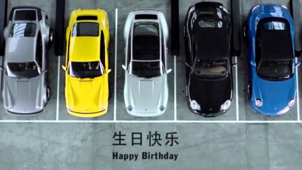 MANDY: Happy birthday porsche