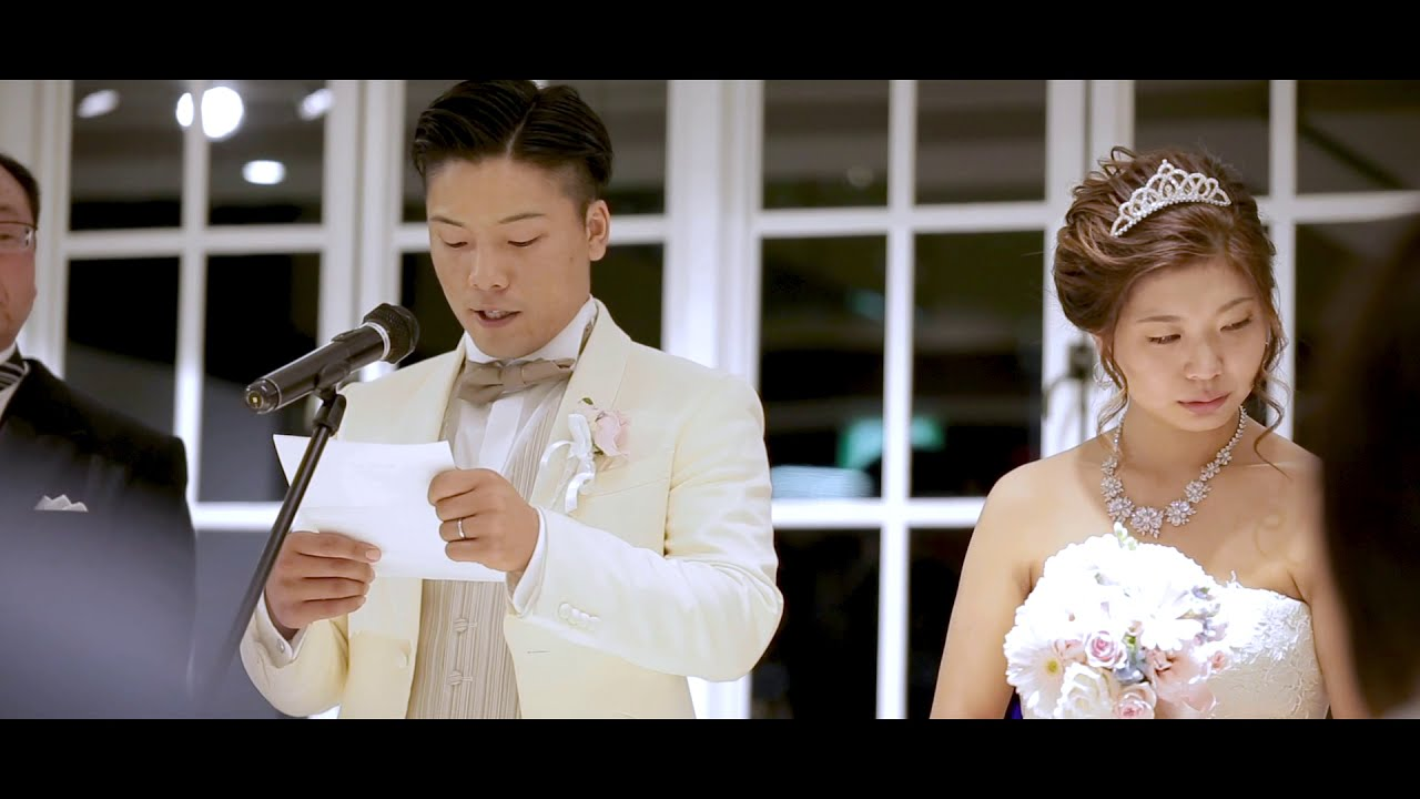 神戸 式 小さな 結婚