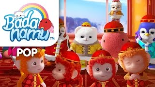 GongXi GongXi 2016 l Nursery Rhymes & Kids Songs