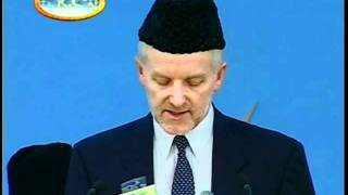 Holy Quran the Final Guidance for mankind, English speech at Jalsa Salana of Islam Ahmadiyya