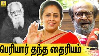 LAKSHMI RAMAKRISHNAN Interview about Rajini Issue