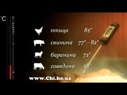 Цифровой термометр для мяса.mp4