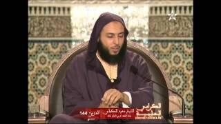 فـاطـمـة الـزهـراء - الشيخ سعيد الكملي
