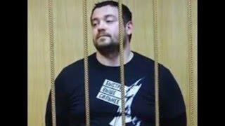 Эрик Давидыч заявил, что его угрожают убить в СИЗО(, 2016-03-17T08:21:18.000Z)