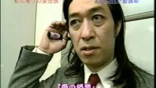 COLORS(福島カツシゲ、石山博士、若林幸樹)若林幸樹出演こたちょ!?...