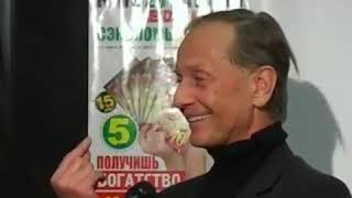 Смотреть Тайна русского языка (М. Задорнов) онлайн