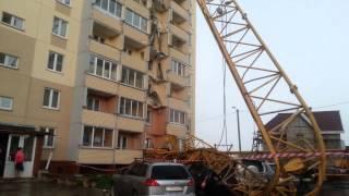 Кран рухнул на жилой дом в Кирове(, 2013-05-26T14:44:10.000Z)