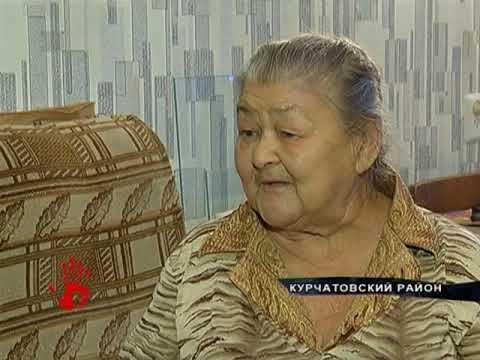Мошенники обманом выманили у пенсионерки 23 тысячи рублей в Челябинской области