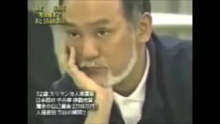チャンネル登録よろしくおねがいします ! マネーの虎 - マネーの虎うど...