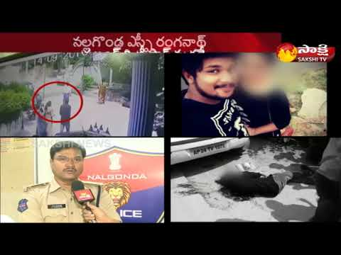 Face to Face With SP Ranganath Over Pranay Murder Case || Sakshi TV