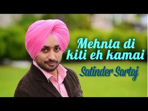 Mehnta Di Kiti E Kamai ||Satinder Sartaaj ||Raja, Sahib Mela Il Jhingran Live 31 August 2018